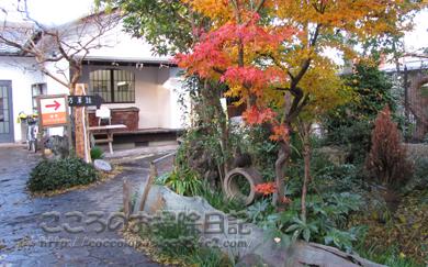 fukei2-2011_20111205194906.jpg