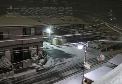 fukei2-2012_20120218012956.jpg