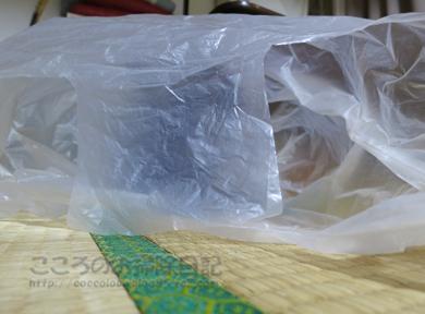 fukuroribu006-09-2012.jpg