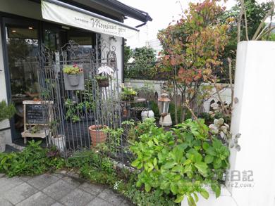gohan006-10-2012.jpg