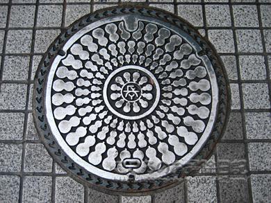 haisuikoufuta-2011.jpg