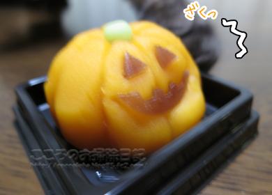 halloween004-10-2012.jpg