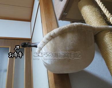 hanmokkuribu008-10-2012.jpg