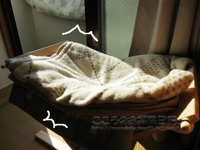 hanmokkuribu013-10-2012.jpg