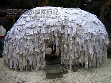 jinja2-2011.jpg