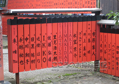 jinjya3-2012.jpg