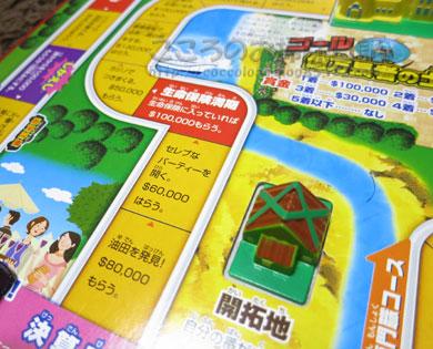 jinseige-mu1-2011_20111230013009.jpg