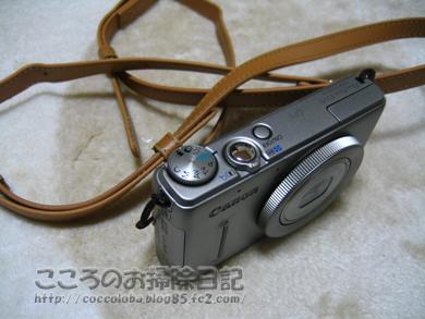 kamera1-2011.jpg