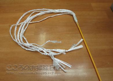 kashikomijara02-2012.jpg