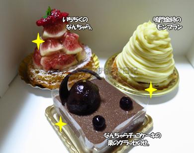 ke-ki002-11-2012.jpg