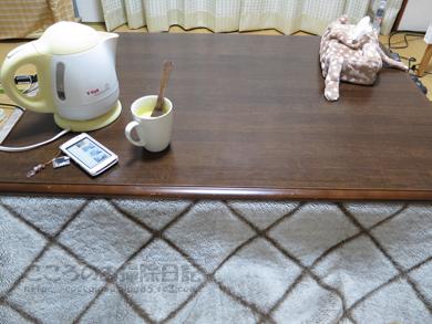 kotatsu001-10-2012.jpg