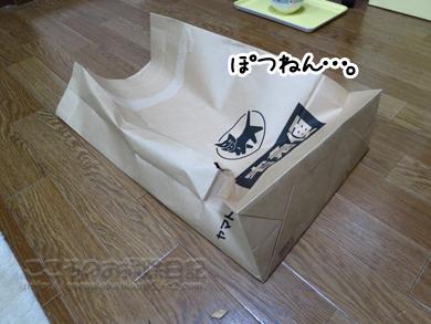 kuronekofukuro001-11-2012.jpg