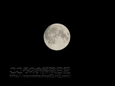 moon0505-1-2012.jpg