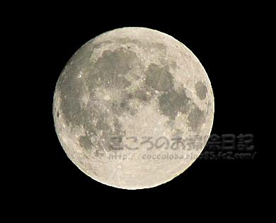 moon0505-2-2012.jpg