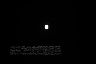 moon0505-3-2012.jpg