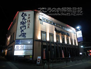 ohuro-2012.jpg