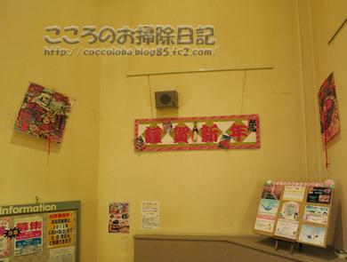 ohuro3-2012.jpg