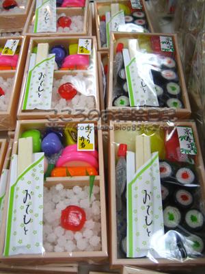 omiyage1-2011.jpg