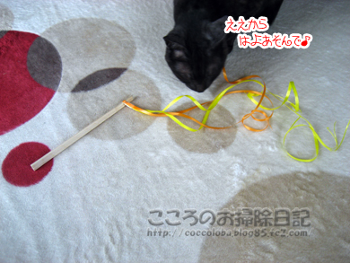 omotyaribu1-2011.jpg