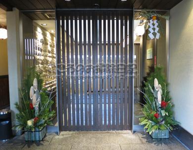 onsen1-2012.jpg