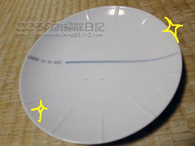 osarakirei001-09-2012.jpg