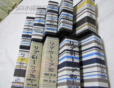 ribualbum002-08-2012.jpg