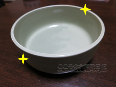 ribuomizu001-11-2012.jpg