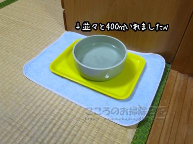 ribuomizu004-10-2012.jpg