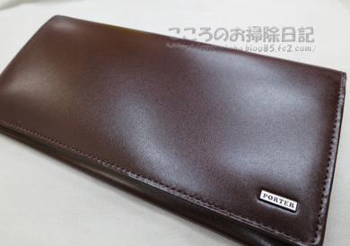 saifu002-2012.jpg