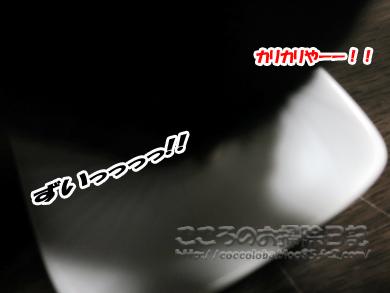 setubunribu-2012.jpg