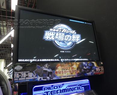 takumige-mu02-2012.jpg