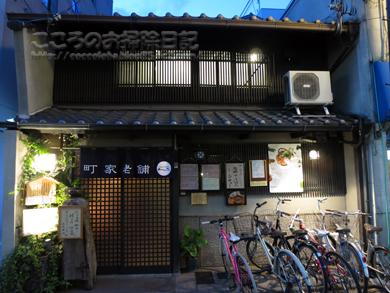 ushinohone009-2012.jpg