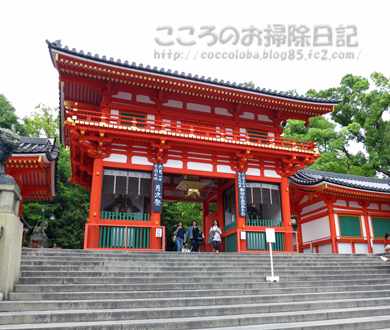 yasakajinja-2012.jpg