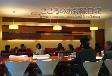 yo-jiya4-2011.jpg