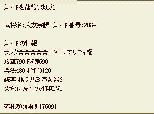 2682f9cb4502f1c871ed7abc97399f11.png