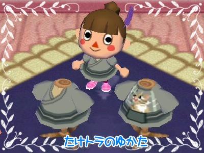 taketorayukataho.jpg