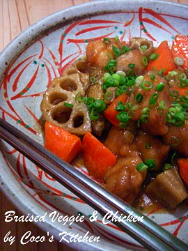 6240_鶏肉と根菜のうま煮