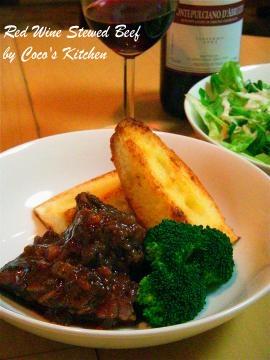 6251_牛肉の赤ワイン煮込み