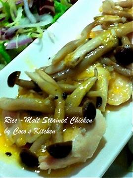 0425_塩麹蒸し鶏サラダ