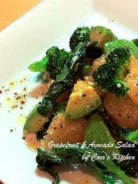 o561_塩麹グレープフルーツサラダ