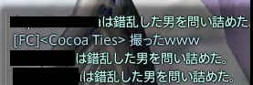 20131218_02.png