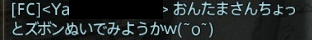 20131230_03.png