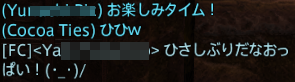 2014010715.png