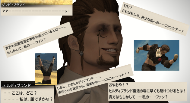 2014012207.png