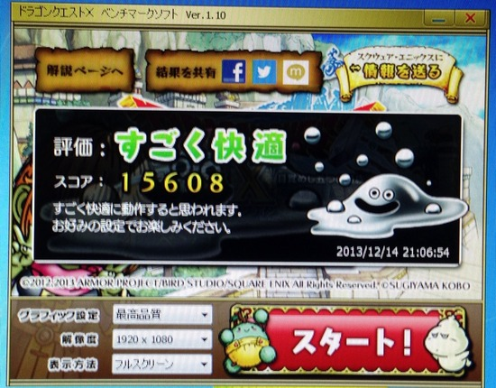 2_20131217100232ae3.jpg