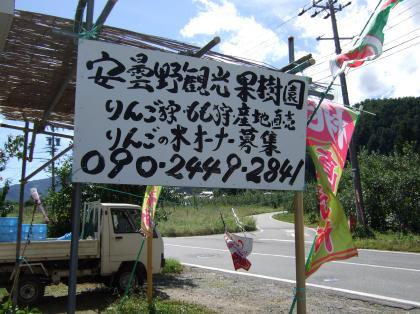 20110909_1.jpg