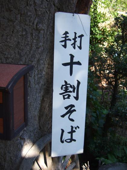 20110915_2.jpg
