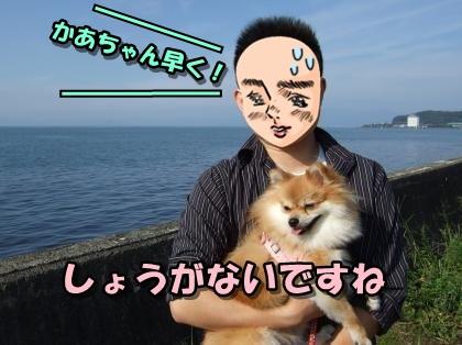 20110924_12.jpg