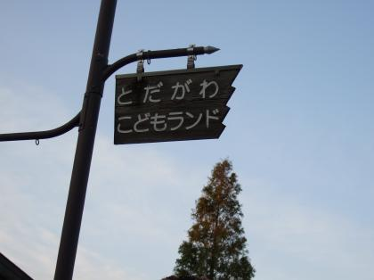 20111114_14