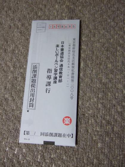 20120207_14.jpg